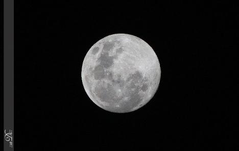 bulan penuh